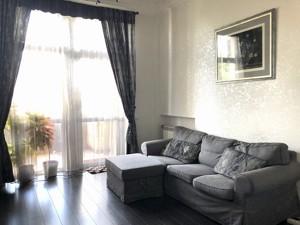 Квартира Заньковецької, 8, Київ, X-4597 - Фото3