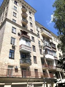 Квартира Заньковецької, 8, Київ, X-4597 - Фото 18