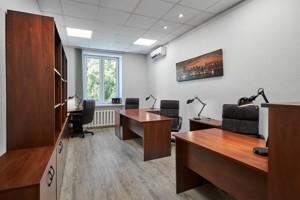 Офис, Прорезная (Центр), Киев, R-20431 - Фото