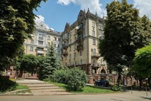 Офис, Прорезная (Центр), Киев, R-20431 - Фото 12