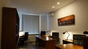 Офис, Прорезная (Центр), Киев, R-20431 - Фото 7