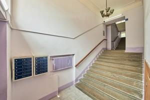 Офис, Прорезная (Центр), Киев, R-20431 - Фото 11