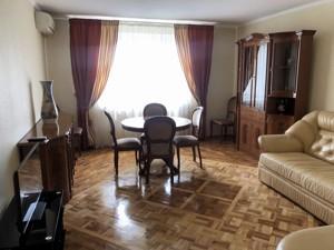 Квартира Перемоги просп., 39, Київ, Z-1190290 - Фото3