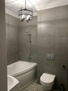 Квартира H-47383, Днепровская наб., 19а, Киев - Фото 11