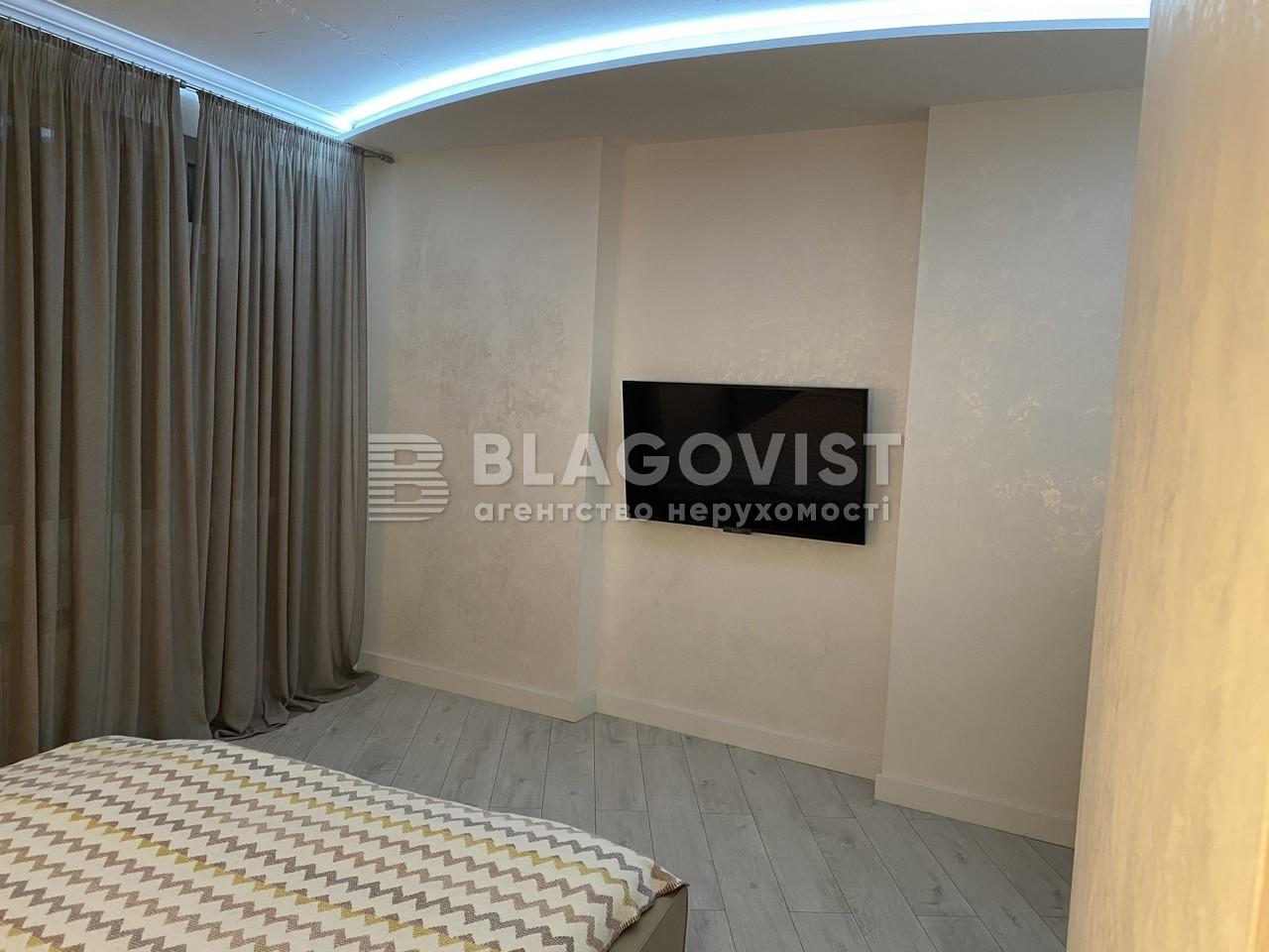 Квартира H-47383, Днепровская наб., 19а, Киев - Фото 6