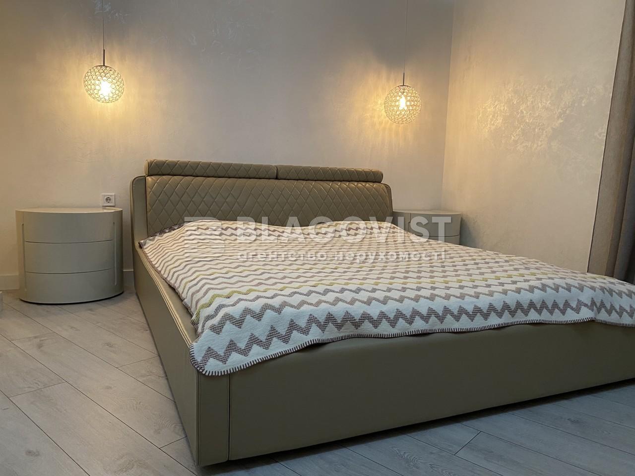 Квартира H-47383, Днепровская наб., 19а, Киев - Фото 7