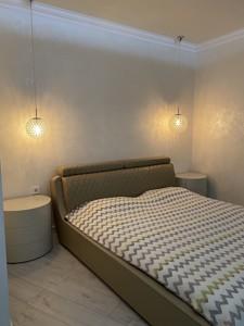 Квартира H-47383, Днепровская наб., 19а, Киев - Фото 8