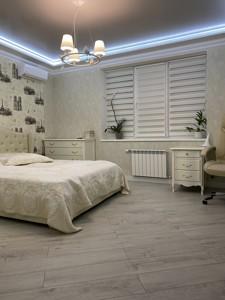 Квартира Днепровская наб., 19а, Киев, H-47383 - Фото3