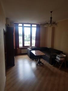 Квартира Жилянская, 59, Киев, N-489 - Фото 5
