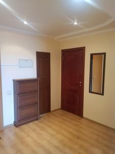 Квартира Жилянская, 59, Киев, N-489 - Фото 15