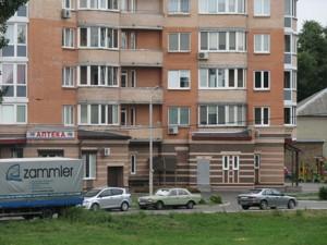 Drugstore, Steshenko's Family (Strokacha Tymofiia), Kyiv, R-32607 - Photo