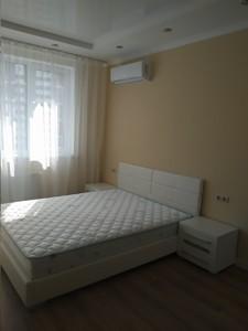 Квартира Панельная, 4а, Киев, D-36325 - Фото2