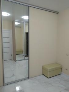 Квартира Панельная, 4а, Киев, D-36325 - Фото 8