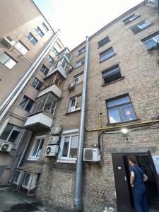 Нежилое помещение, Шевченко Тараса бульв., Киев, R-12346 - Фото 14