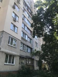 Квартира Героев Днепра, 36б, Киев, Z-672854 - Фото 23