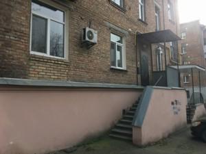 Квартира Гашека Ярослава бульв., 15, Киев, H-47389 - Фото2