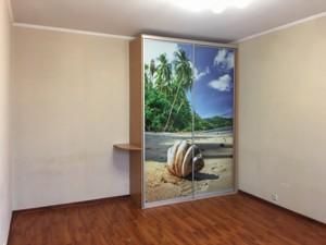 Квартира Гашека Ярослава бульв., 15, Киев, H-47389 - Фото 4
