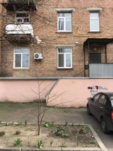 Офис, Гашека Ярослава бульв., Киев, M-1339 - Фото1