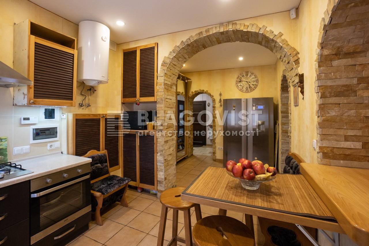 Дом F-43426, Кулибаба - Фото 13