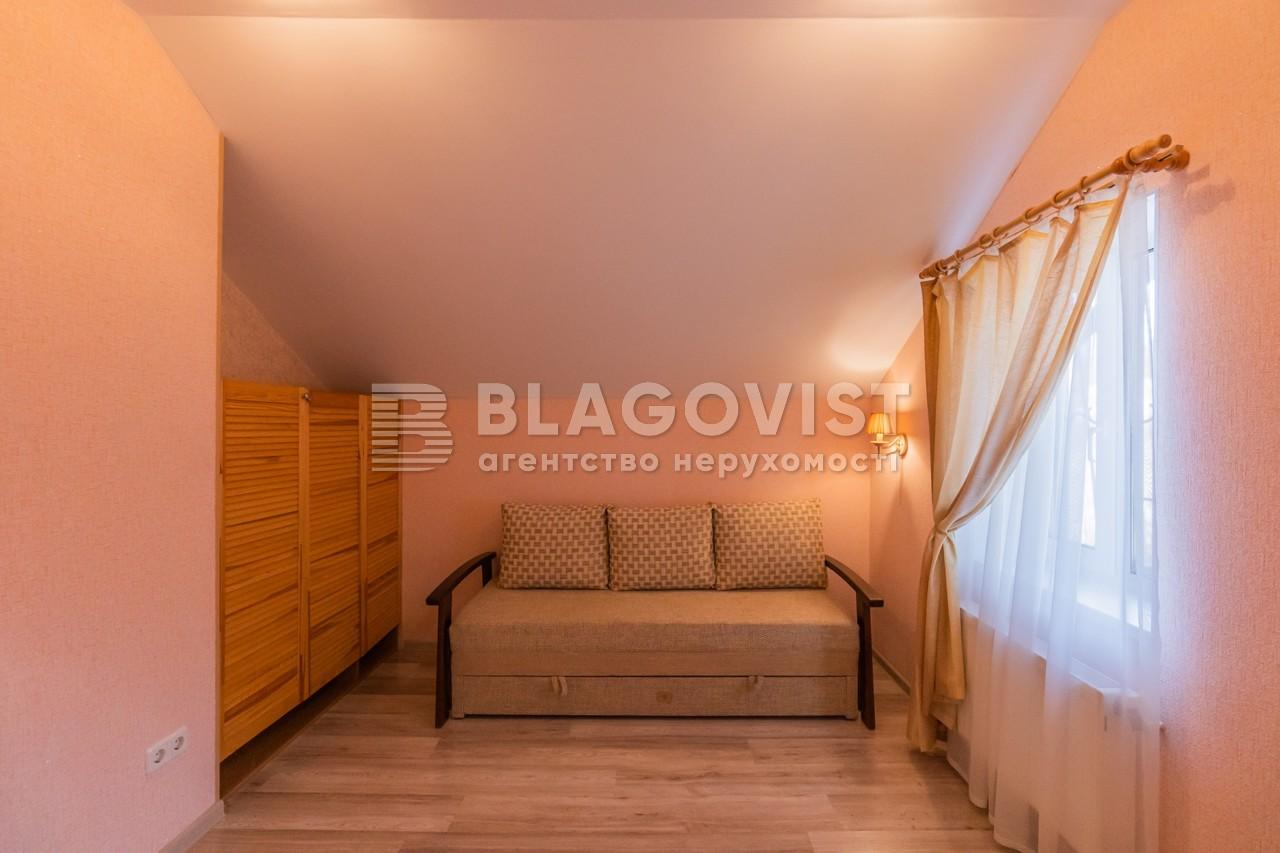 Дом F-43426, Кулибаба - Фото 20