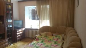 Квартира Ахматової Анни, 31, Київ, R-33974 - Фото3
