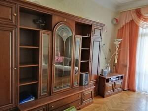 Офис, Бойчука Михаила (Киквидзе), Киев, R-33980 - Фото3