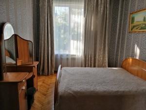 Офис, Бойчука Михаила (Киквидзе), Киев, R-33980 - Фото 6