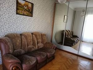 Офис, Бойчука Михаила (Киквидзе), Киев, R-33980 - Фото 7