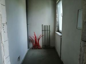 Дом A-111208, Березневая, Гатное - Фото 5