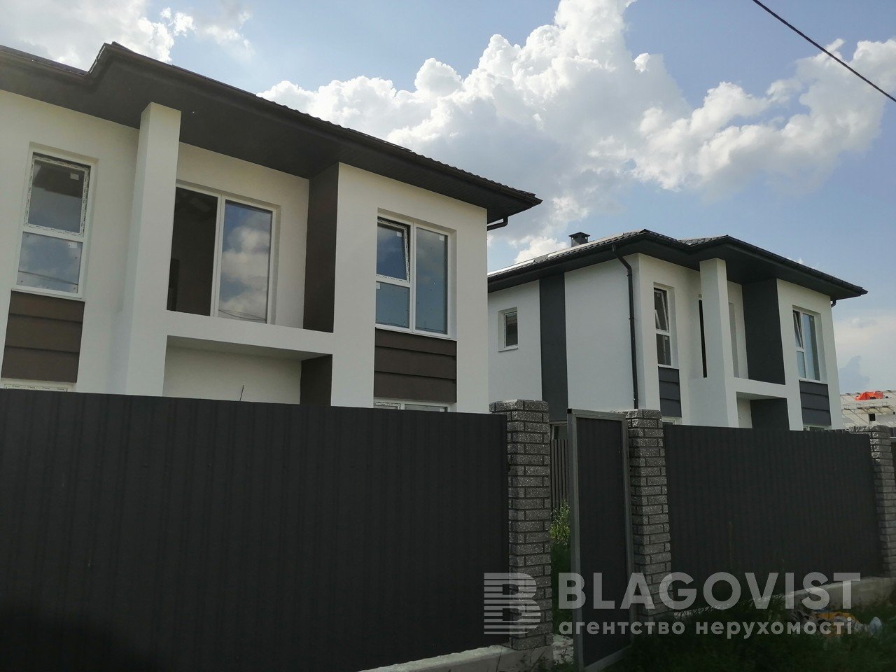 Дом A-111208, Березневая, Гатное - Фото 8