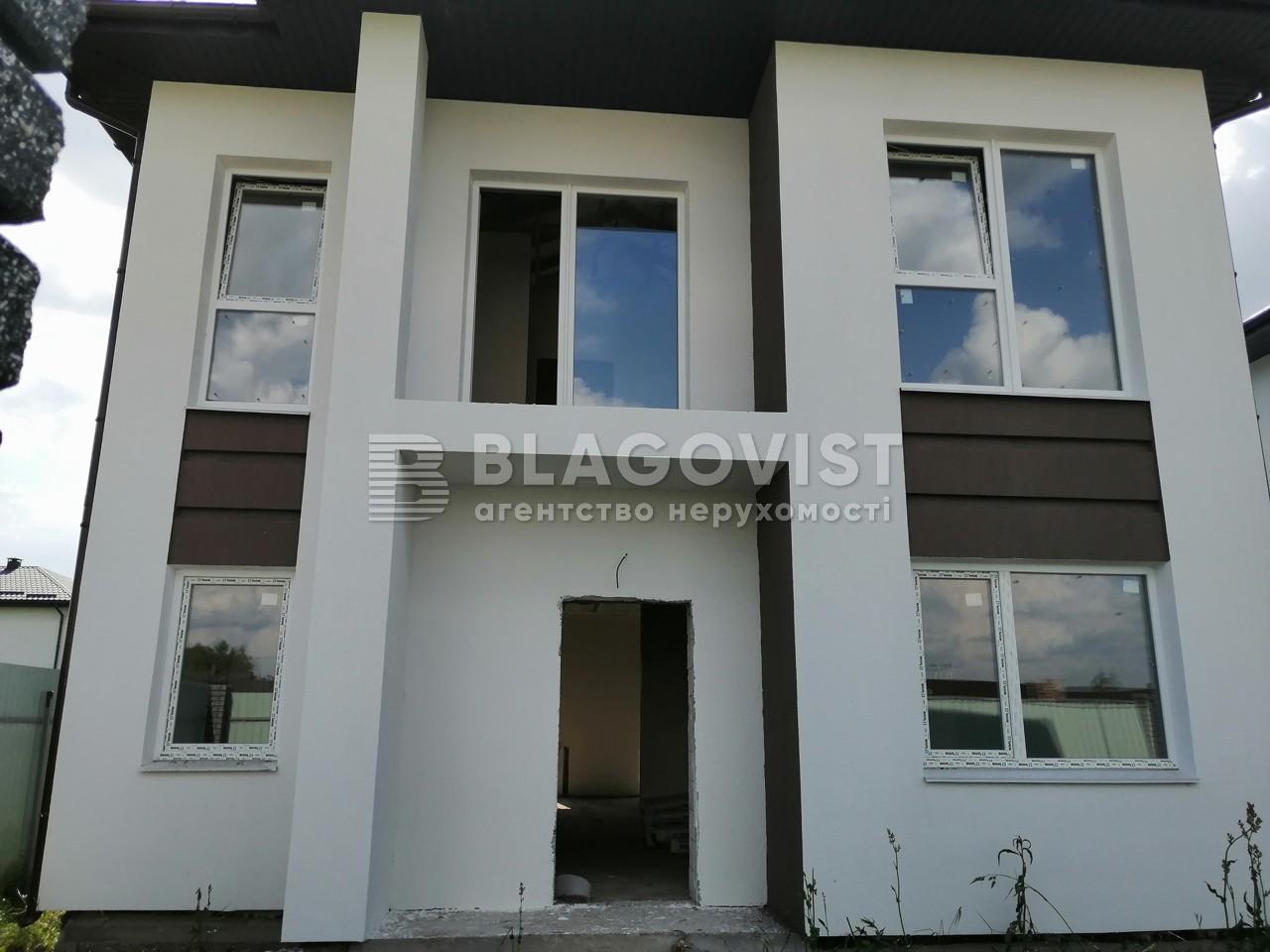 Дом A-111208, Березневая, Гатное - Фото 1
