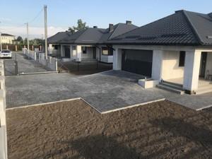 Дом Вишенки, R-30127 - Фото2