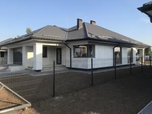 Будинок Вишеньки, R-30127 - Фото 4
