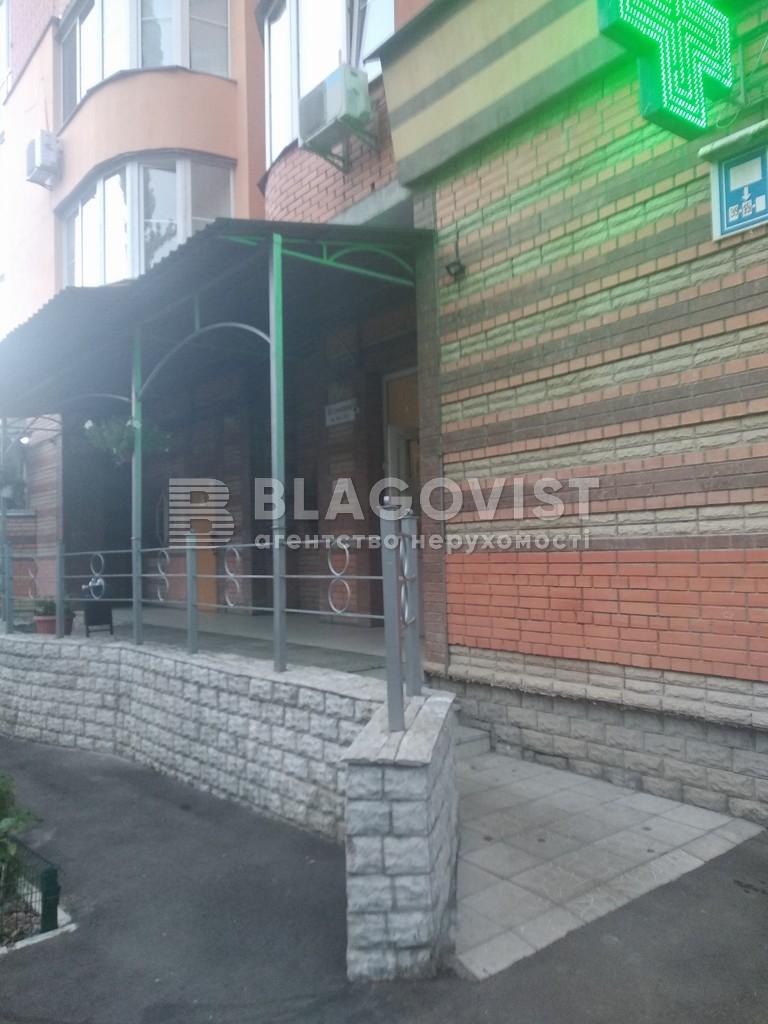 Квартира Z-579836, Осенняя, 33, Киев - Фото 10
