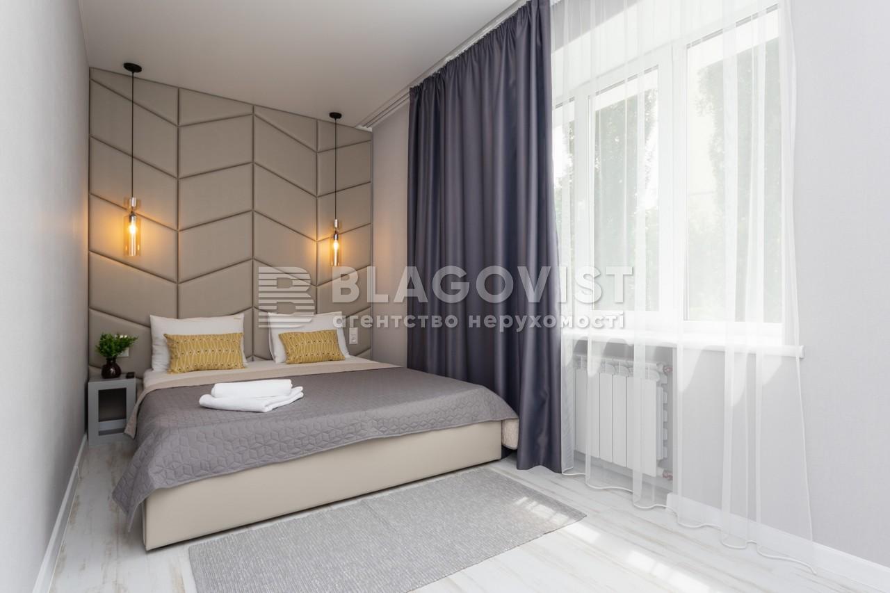 Квартира H-47362, Леси Украинки бульв., 24, Киев - Фото 12