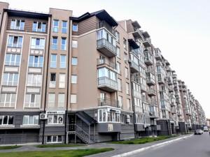 Apartment Metrolohichna, 62, Kyiv, H-47367 - Photo