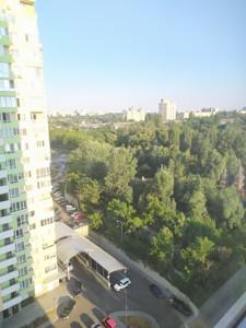 Квартира F-43445, Донца Михаила, 2б, Киев - Фото 21