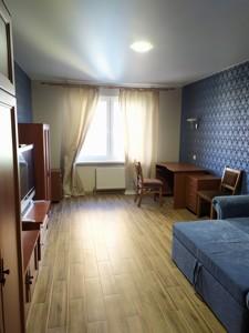 Квартира F-43445, Донца Михаила, 2б, Киев - Фото 9