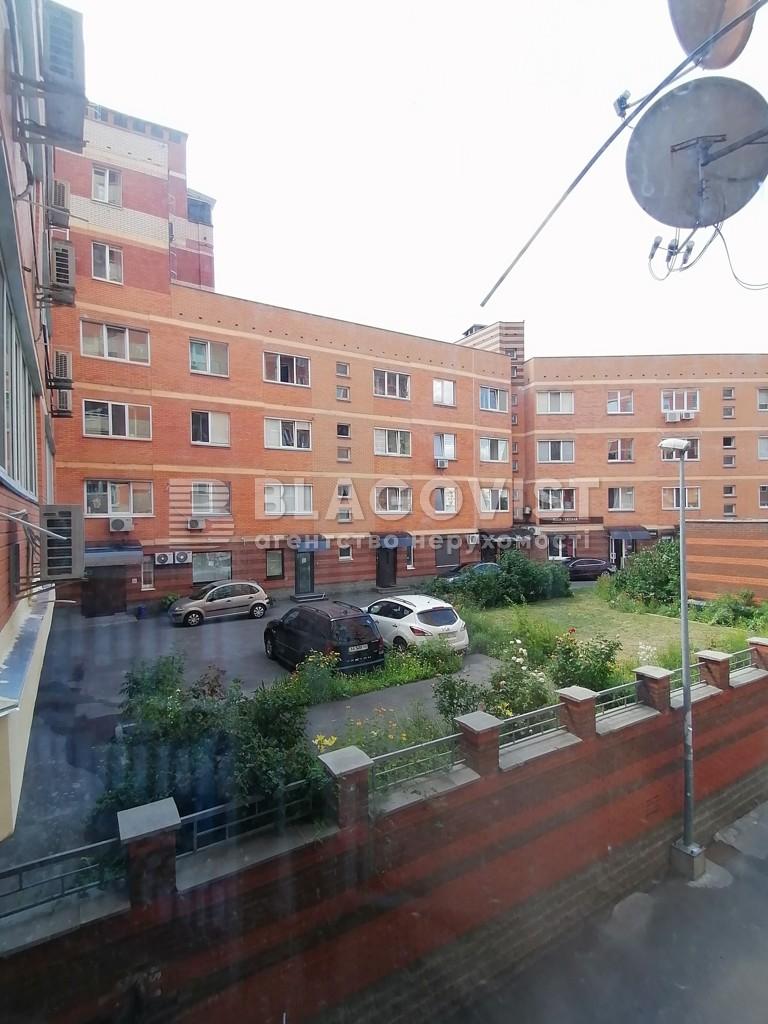 Квартира D-36342, Срибнокильская, 12, Киев - Фото 39