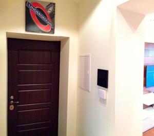 Квартира Михайловская, 2, Киев, M-37591 - Фото 11