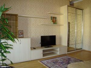 Квартира Мазепы Ивана (Январского Восстания), 12, Киев, Z-1105909 - Фото3