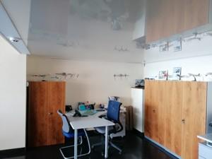 Офис, D-36344, Жилянская, Киев - Фото 16