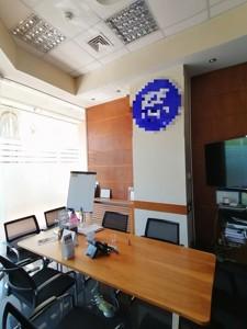 Офис, D-36344, Жилянская, Киев - Фото 26