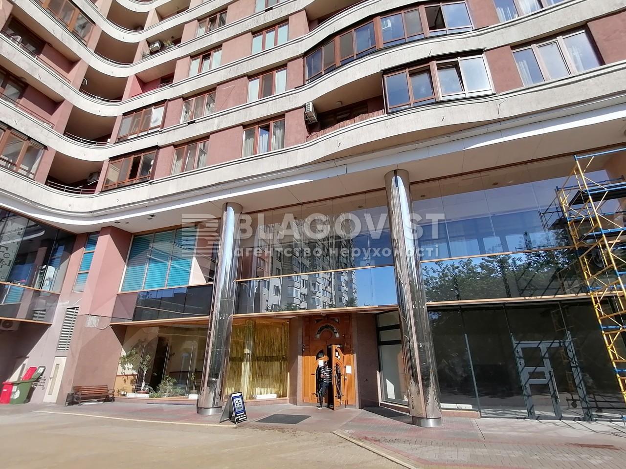 Офис, D-36344, Жилянская, Киев - Фото 33