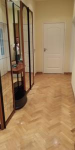 Квартира Круглоуниверситетская, 18/2, Киев, D-36351 - Фото 27