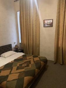 Квартира Костьольна, 5, Київ, Z-644259 - Фото3