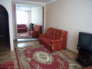 Квартира Чавдар Єлизавети, 7, Київ, R-27507 - Фото3