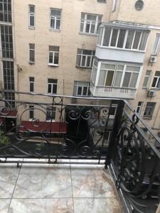 Квартира Костельная, 9, Киев, R-33965 - Фото 17