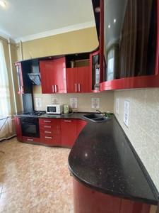 Квартира Костельная, 9, Киев, R-33965 - Фото 12