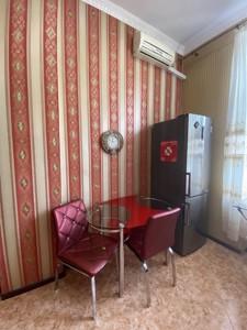 Квартира Костельная, 9, Киев, R-33965 - Фото 13